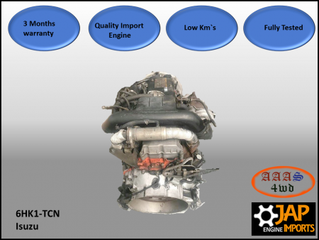 1HDFTE Engine for sale